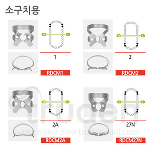 RUBBER DAM CLAMP (소구치용)