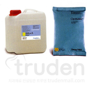 Optivest set(Powder+Liquid)
