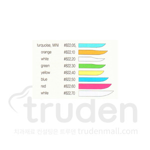 INTERDENTAL WEDGES COLOUR