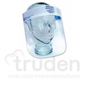 Medicom Full Face Shield