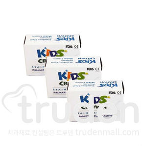 Kids Crown Refill (대,소구치) 5pcs